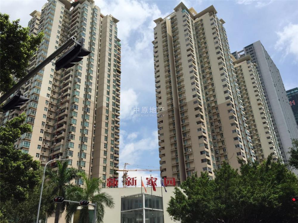 新新家园小区_新新家园房价-深圳中原地产网