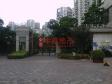 阳光海湾花园