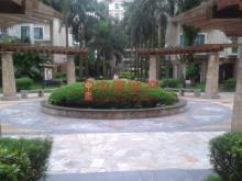 叠翠新峰花园