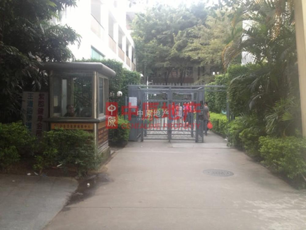 中城康桥花园二期