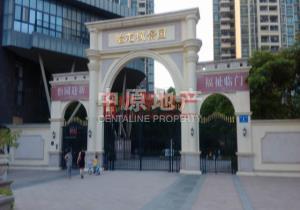怡龙枫景园